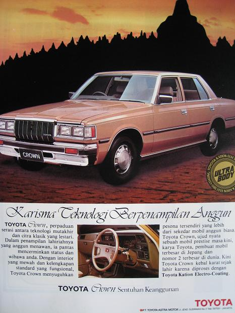 toyota Crown 82