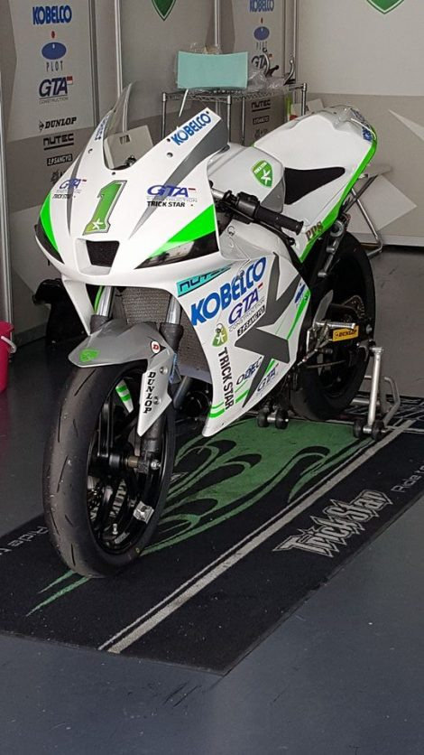 am Air Kawasaki Ninja 250FI Asia Road Championship 2016