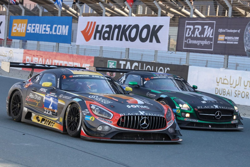 Hankook Endurance Season 2017 2