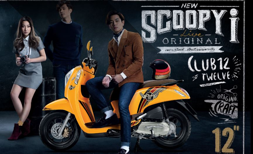 Honda scoopy-i Club12 Twelve