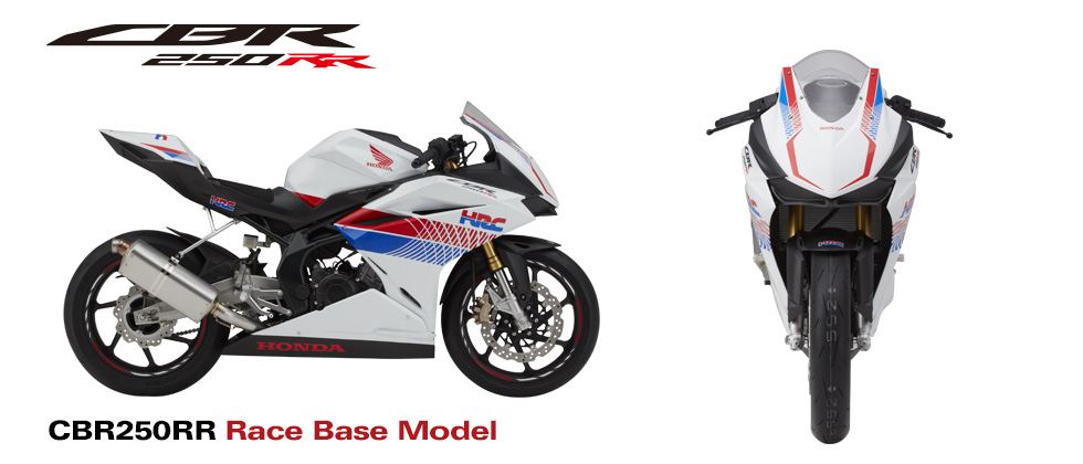 Detail Honda CBR250RR RACE BASE MODEL