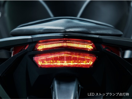 Brake Light Honda CBR250RR JAPAN