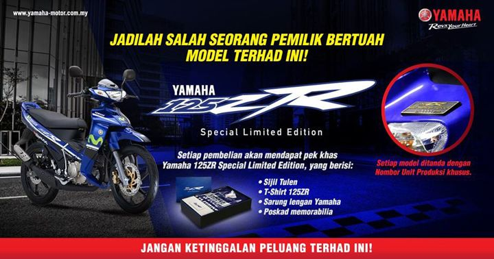 Banner Yamaha 125ZR Movistar Special Limited Edition