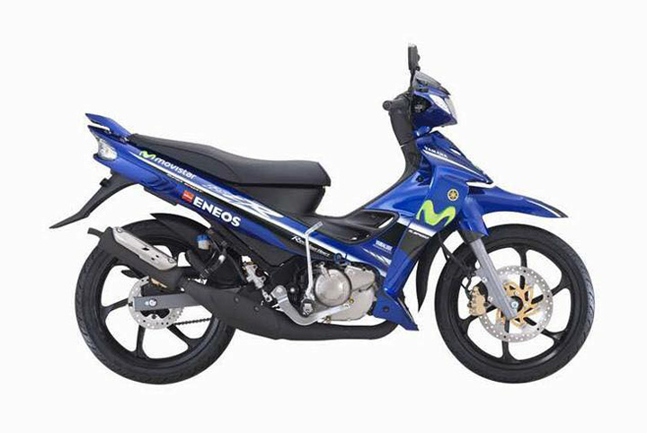 Yamaha 125 ZR Movitar MotoGP Special Edition Limited