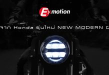 Headlamp LED HONDA 150SS Racer Thailand Mass Pro