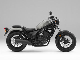 Honda Rebel 250 Samping Kanan
