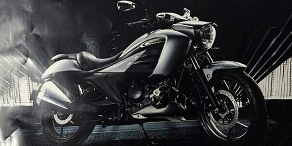 Suzuki Intruder 150 India