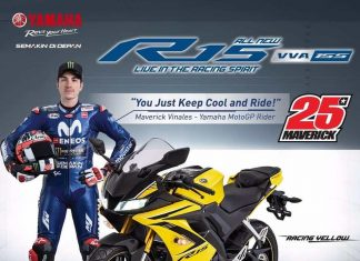 Yamaha All new R15 Kuning 2018 Racing Yellow