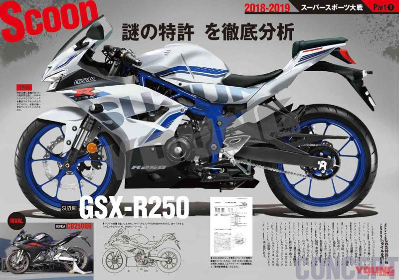 Render Suzuki GSX-R250 Ala Young Machine White