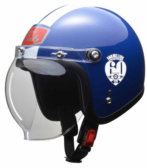 Helm Honda Super Cub Special Edition 100 million
