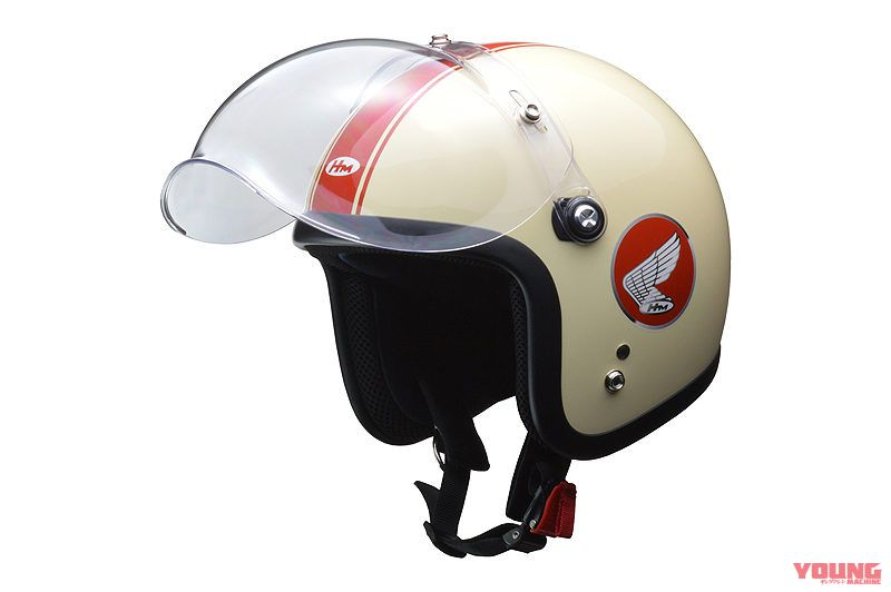 Helm Honda Super Cub Special Edition Left