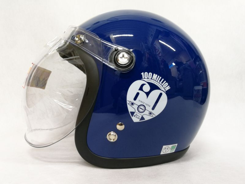 Helm Honda Super Cub Special Edition blue