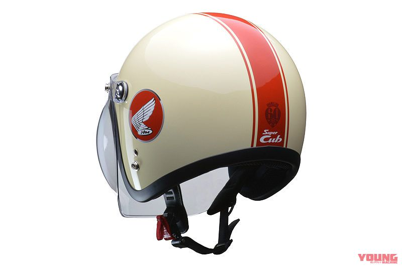 Helm Honda Super Cub Special Edition rear