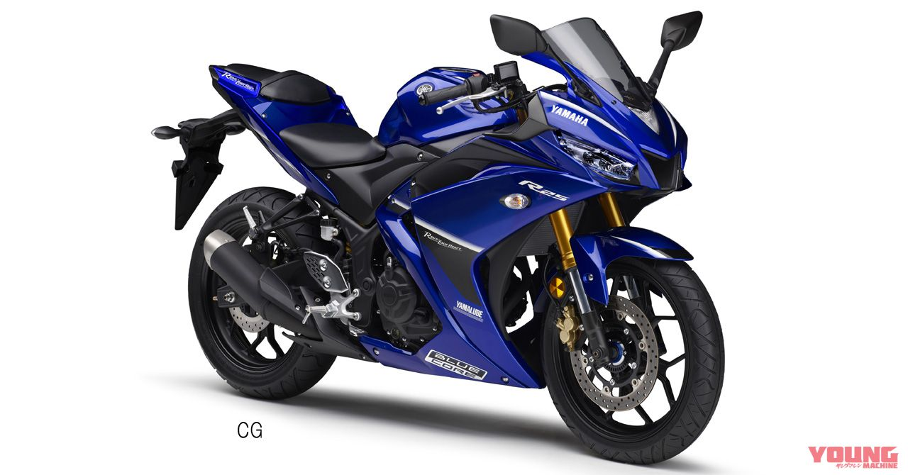 Render Yamaha All new R25 R3 Young Machine Japan