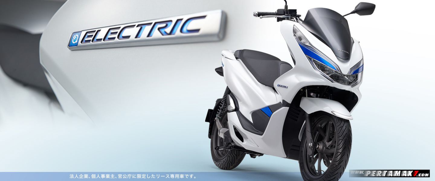 Honda PCX Electric EV
