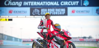 Wallpaper AHRT Final ARRC 2018 Thailand_-24