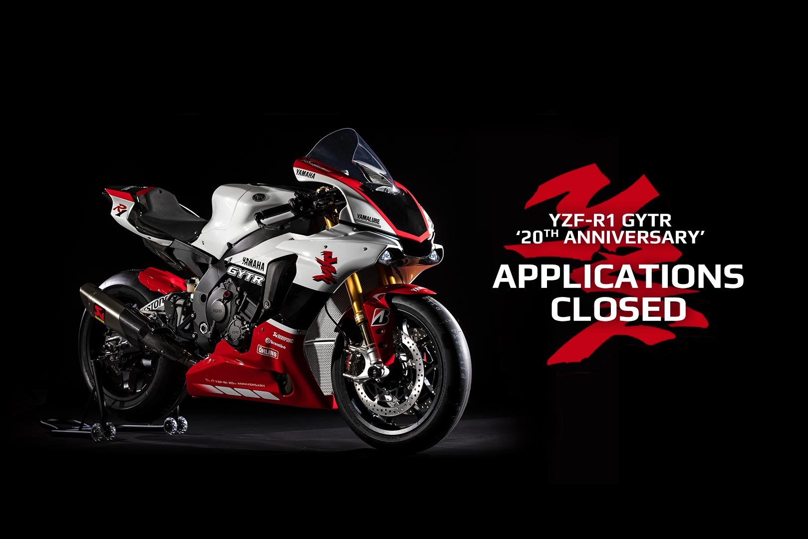 Sold Out Yamaha YZF-R1 GYTR Habis Terjual
