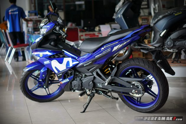 Yamaha MX KING MotoGP Movistar 2019 Kiri C