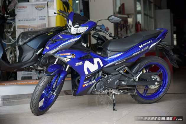 Yamaha MX KING MotoGP Movistar 2019 Kiri a
