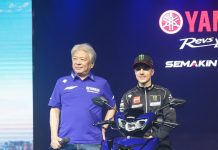 Vinales Launching Yamaha New MX King