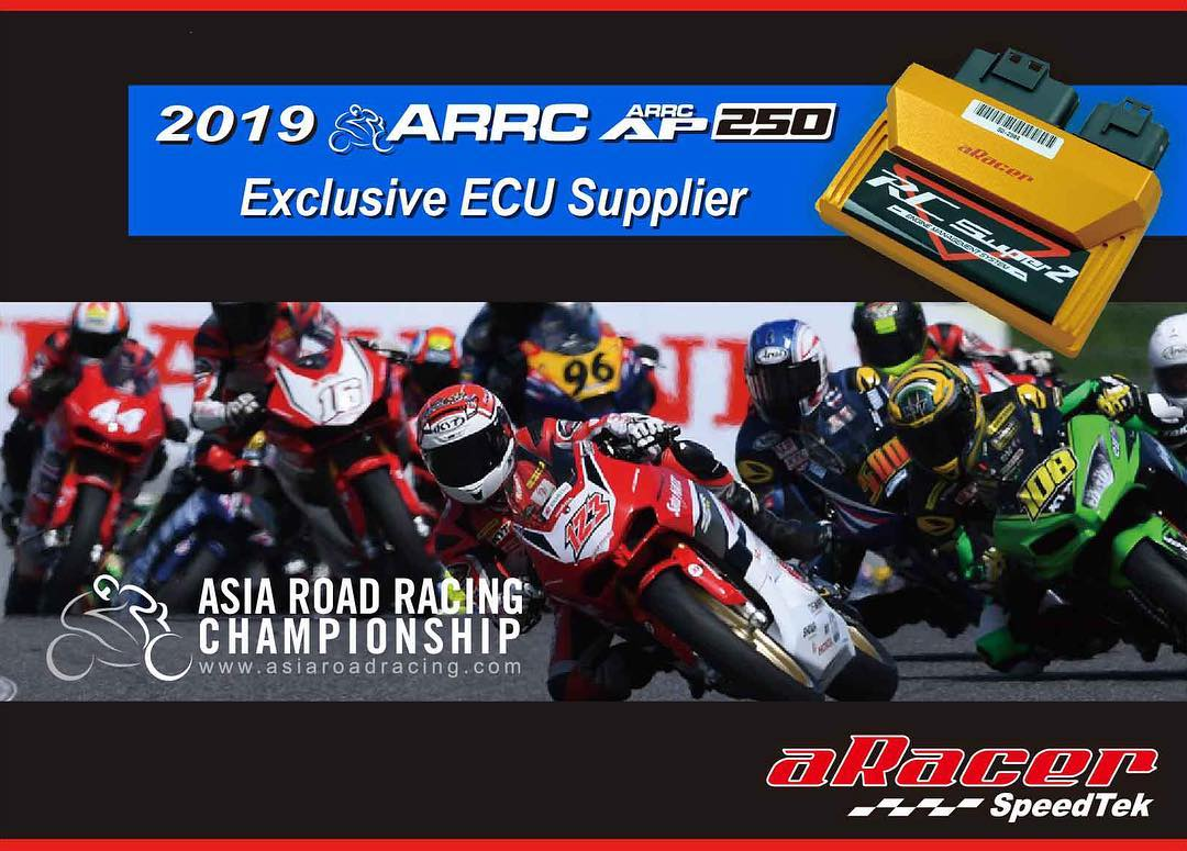 Aracer RC Super 2 Exclusive ECU Supplier AP250 ARRC2019