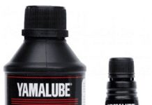 Yamalube Brake Fluid DOT4 DOT3