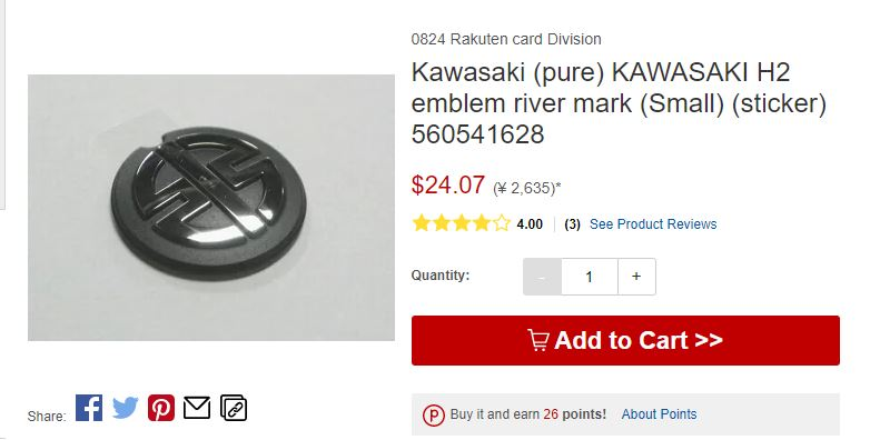 Kawasaki H2 Emblem River Mark Rakuten Price