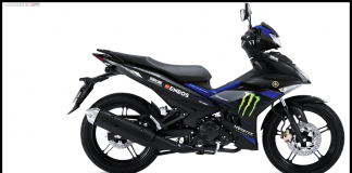 Yamaha MX King Monster Energy MotoGP 2 P7