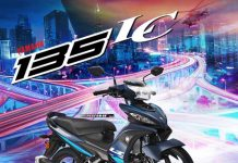Yamaha 135LC 2020 Special Edition V6 Knight Blue
