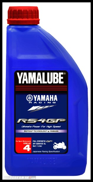 Mengenal Oli Yamalube RS4GP Full Synthetic Made In Japan