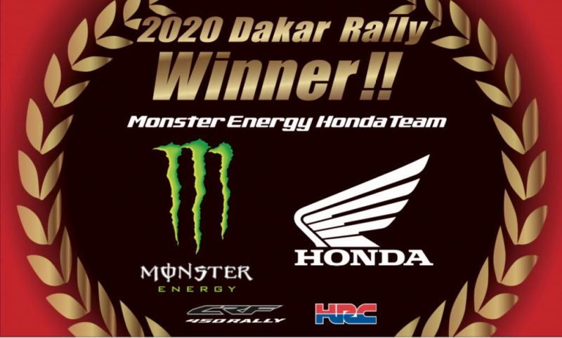 Ricky Brabec Honda CRF450 Juara Dakar Rally 2020 Monster Energy Motul