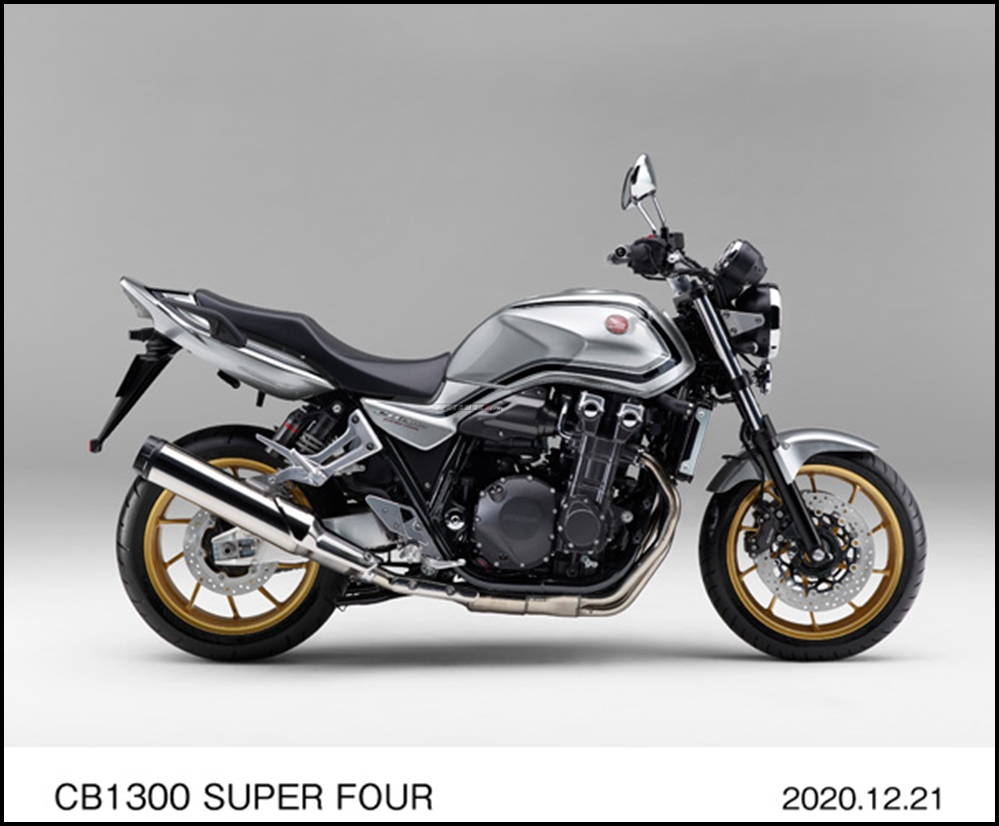 Spesifikasi Honda CB1300 Super Four MY2021
